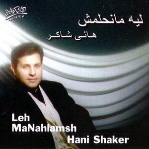 Leh Manahlamsh