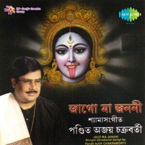 Jago Maa Janani