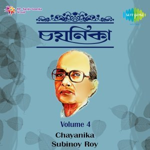 Chayanika, Vol. 4