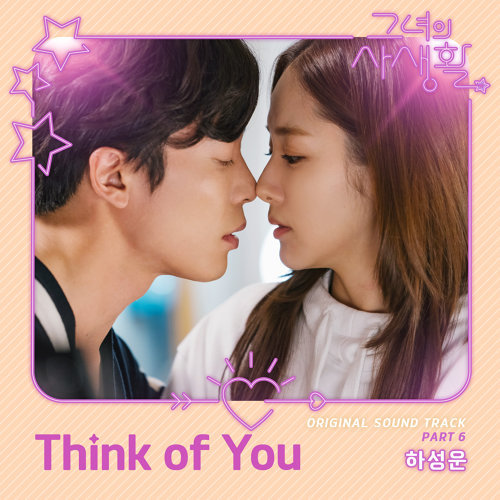 Think Of You - Instrumental
