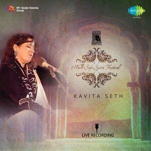 World Sufi Spirit Festival: Kavita Seth - Live