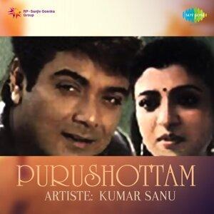 Purushottam - Original Motion Picture Soundtrack