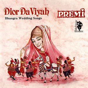 Dior Da Viyah (Bhangra Wedding Songs)