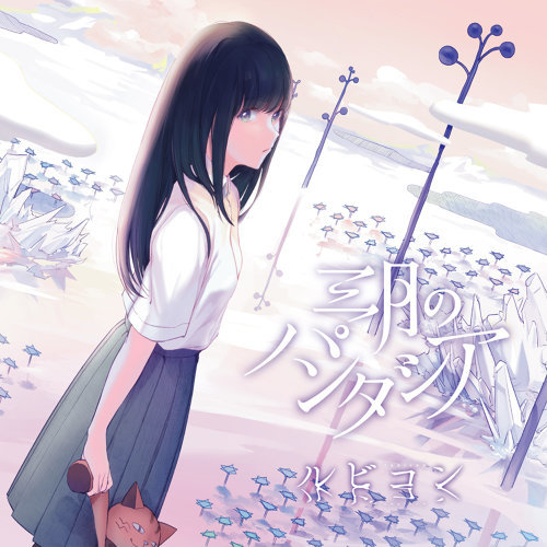 Remind Color -Akaneiro no Kioku-