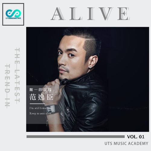 UTS Alive 第一季