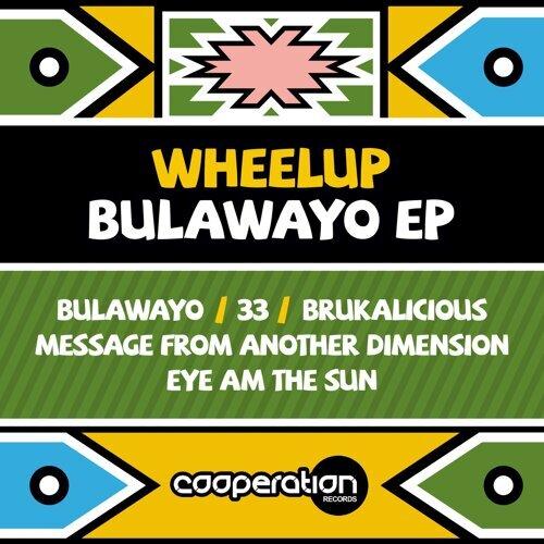 Bulawayo - EP