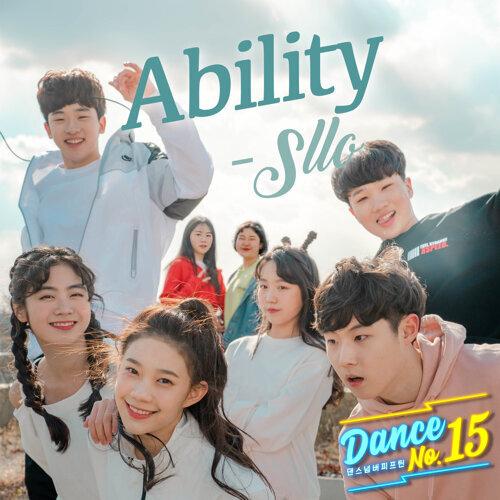 Dance No. 15 (Original Web Drama Soundtrack)