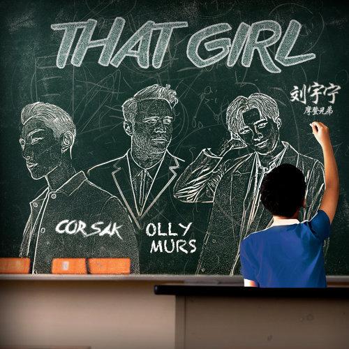 That Girl - CORSAK Remix