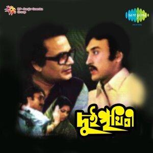 Dui Prithivi - Original Motion Picture Soundtrack