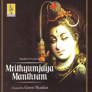 Mrithyumjaya Manthram