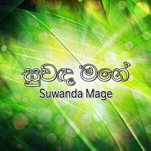 Suwanda Mage