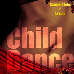 Child Dance - EP