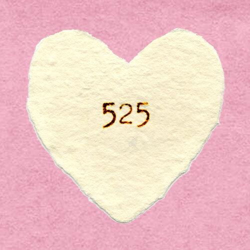 525 我愛我 (525 I Love Me)