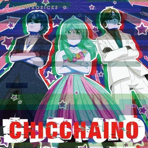CHICCHAINO