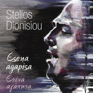Esena Agapisa