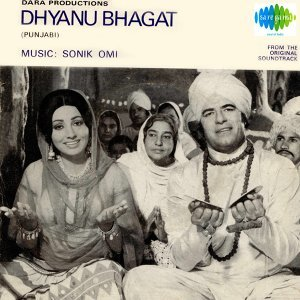 Dhyanu Bhagat - Original Motion Picture Soundtrack