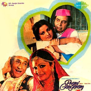 Premi Gangaram - Original Motion Picture Soundtrack