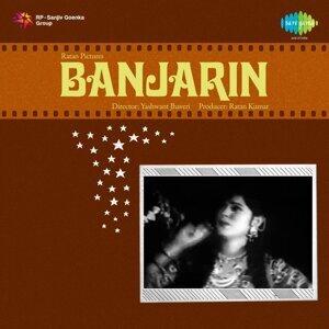 Banjarin - Original Motion Picture Soundtrack