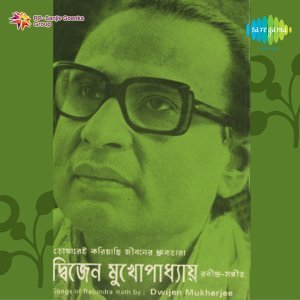 Songs of Rabrindranath