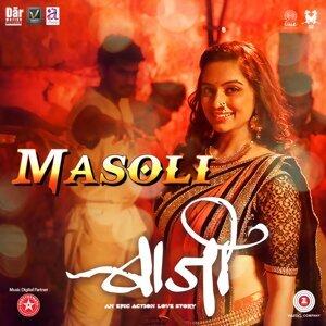 """Masoli - From """"Baji"""""""