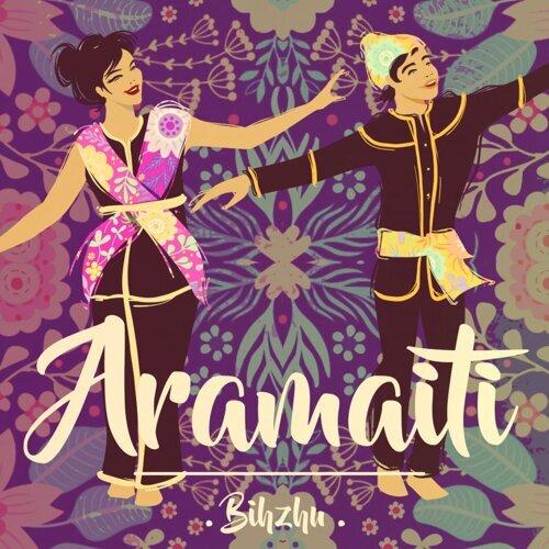 Aramaiti