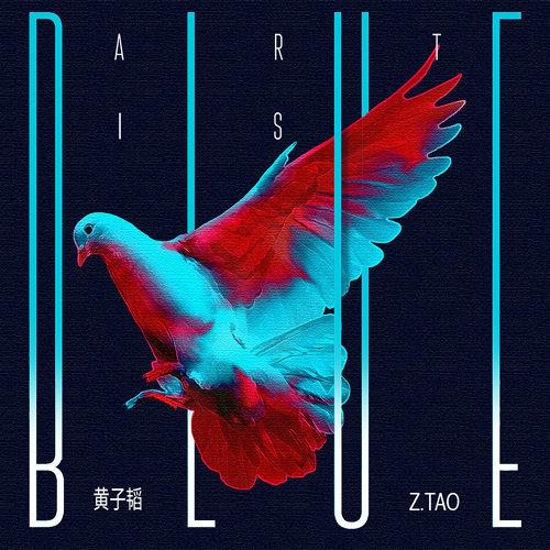 Art Is Blue