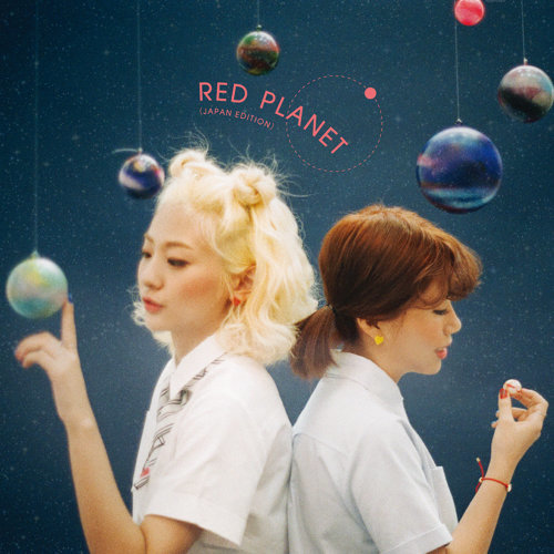 RED PLANET - JAPAN EDITION