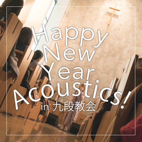 Happy New Year Acoustics! IN 九段教會 2018.01.27