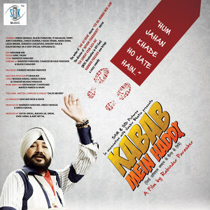 "Kabab Mein Haddi (From ""Kabab Mein Haddi"") - Single"