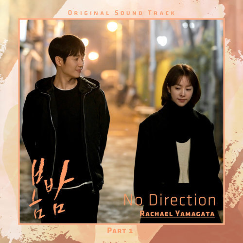 No Direction [From 'One Spring Night' (Original Television Soundtrack), Pt. 1]