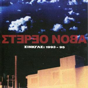 Singles: 1993 - 95