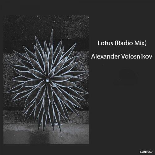 Lotus - Radio Mix