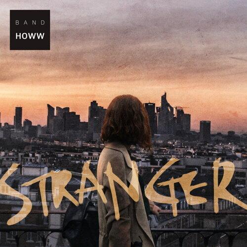 이방인 A Stranger
