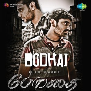 Bodhai - Original Motion Picture Soundtrack