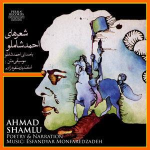 She'rhaye Ahmad Shamlou