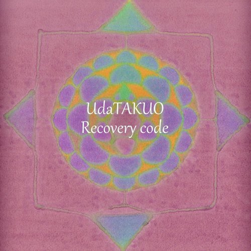 Recovery code (Recovery code)