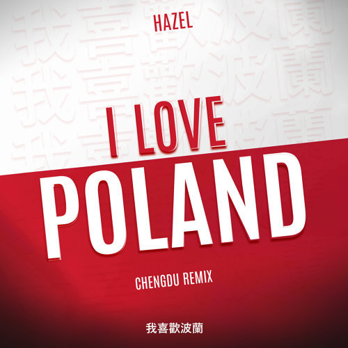 I Love Poland - Chengdu Remix