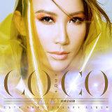 CoCo 李玟 You&I 經典全紀錄 (CoCo Lee You & I : 25th Anniversary Album)
