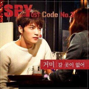 JYJ之金在中 SPY (Code No.3) 電視原聲帶 - Code No. 3