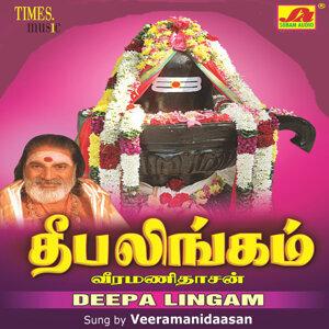 Deepa Lingam