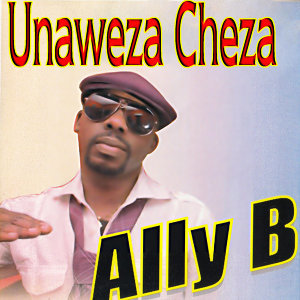 Unaweza Cheza