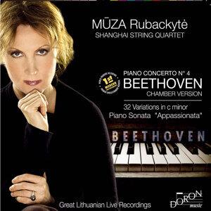 Beethoven: Piano concertos No. 4 & No. 23