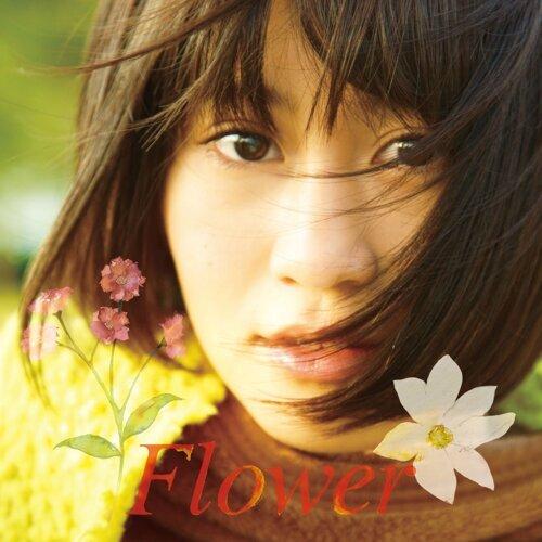 Flower - Act 1