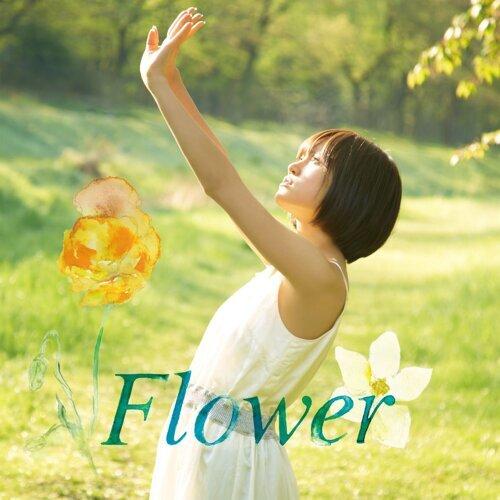 Flower - Act 3
