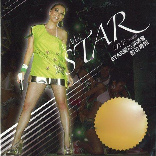 星 Live珍藏版 (Star Live Concert)