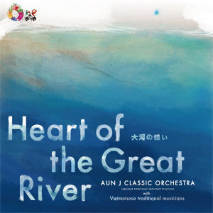 Heart of the Great River