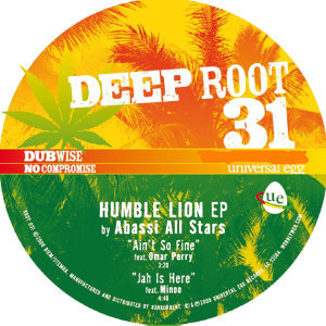 Humble Lion EP