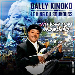 We Love You Mandela - Single