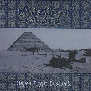 Mazamir Sahara