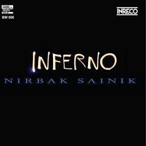 Nirbak Sainik